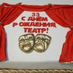 33 день рождения театра 00029