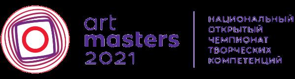 Art masters 2021
