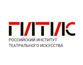 Гитис-лого