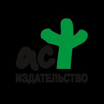 Издательство-act
