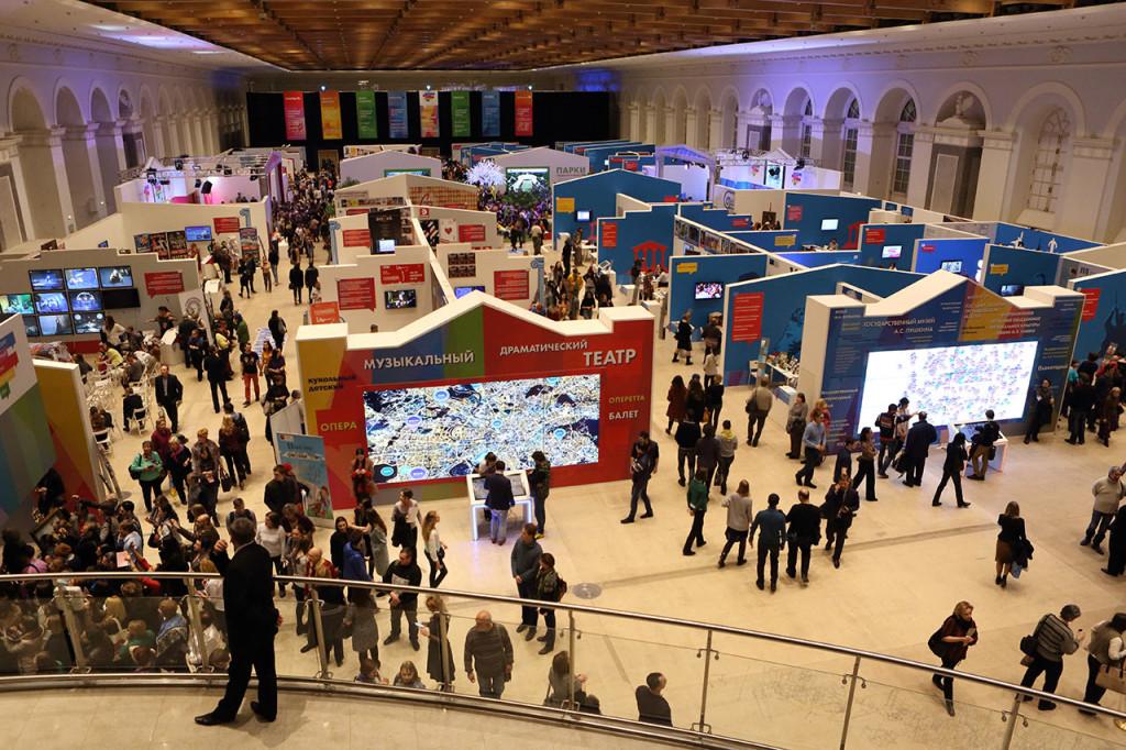 Московский Культурный Форум 2016-00002