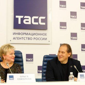 Пресс-конференция ТАСС 00013