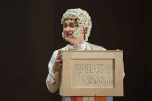 Путешествие Пушкина в Африку 00062