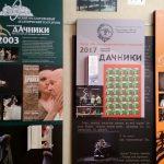 Театральные-встречи-в-НН-1