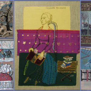 Текстильная археология