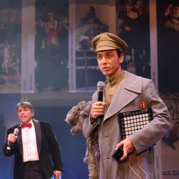 Праздничный вечер, посвященный 30-летию театра
