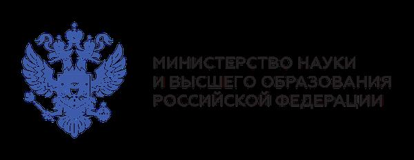 министерство образование науки