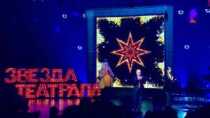 звезда_театрала0011